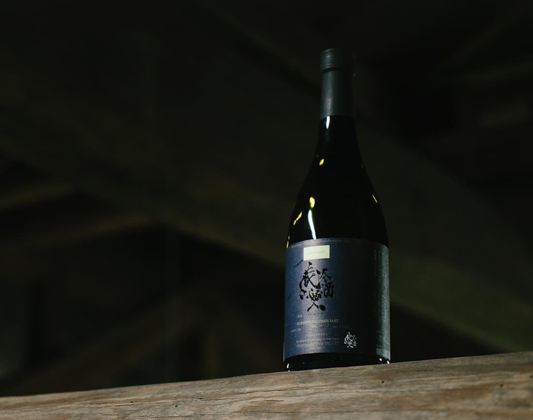 蔵人の自慢酒
